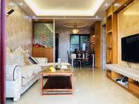 瑞和家园 首付30万 买精装高层二房 满五唯一 拎包入住