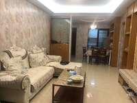 瑞和家园两房笋盘,豪华装修,低于市场价二十万