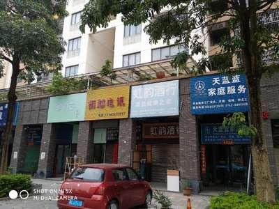 万林湖小区大门旺铺,门面6米,广告展示面广,门前大广场车位充足。