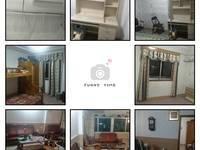 出租司法公寓3室2厅1卫90平米1500元/月住宅