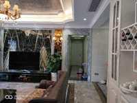 高档小区,瑞峰公园里,豪华装修4房142平220万,南北通透 业主急卖