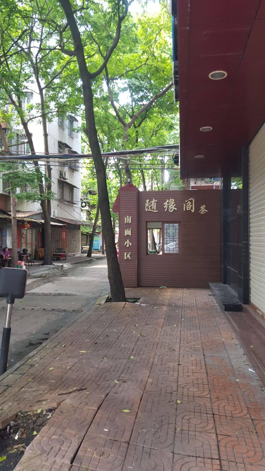 惠城区桥东 上板塘南面小区一楼 单间 月 租220元