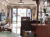 新天虹瑞和家园 精装3房 业主置换房 低于市场价诚意出售