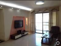 出租TCL翠园3室2厅2卫2700元家私家里齐