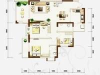 出售鸿润花园三房两厅住宅 入读李瑞麟小学和五中