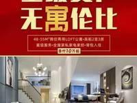 复式公寓,带6.5年租约,租金1500 四成收益分红