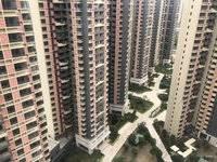 东江新城 丽景湾上 中高层南北通四加1房,业主156万包过户,首付45万就能佣有