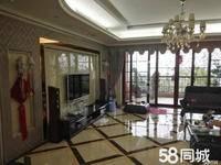 光耀翡翠湾精装修5房,单价1.1万,南北通透,带家私电,房子保养好,看房方便
