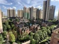 中洲中央公园三期 无遮挡看别墅 花园中间安静 中间楼层 视野开阔!
