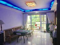 惠泽南苑、大四房、低层入住方便