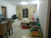出租星湖苑3室2厅2卫121平米2800元/月住宅