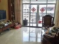 急售 朝东南 精装3房2厅 中层 成熟花园社区 欣悦阳光
