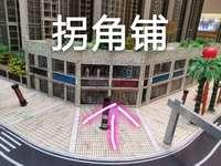 天健阳光花园抄低价商铺,单价12000,原价两百万,现清盘价97万,直降一百万