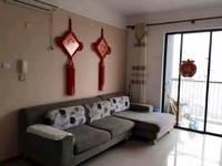 新天虹商圈77平米高赠送标准三房,精装修保养好 低价出售