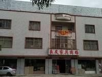 出租马安车站100米1300平米25000元/月商铺