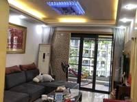 绝无仅有!新天虹商圈美地花园城三期中间楼层103平装修三房两厅两卫出售仅99万!
