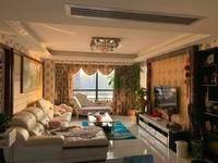 一线江景靓房 德威朗琴湾 中层南北通江景四房,全新精装修,送家私家电证满二年。