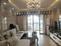 瑞和家园二期 3房114平精装朝南视野好175万 全小区最便宜的一套