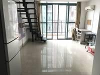 中惠城之恋公寓使用率高,采光好,只售55万