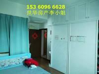笋盘:惠州江北文昌二路黄岗中学对面嘉和名苑电梯三房129.9平方米仅售价170万