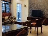 急售瑞峰公园里142平220万,豪华地中海装修风格,南北通四房,房子实际更美!