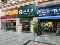 江北中心临街旺铺 双排铺 带租约 周边学校云集 大社区 买一层得2层 独家盘