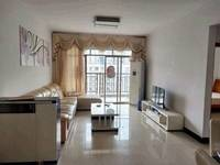 瑞和家园86平朝南两房出售120万!中间楼层,前面没有遮挡采光一流!看中价格可谈