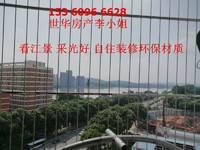 惠城江北文昌二路嘉和名苑一级地原价182万业主直降12万现在只卖170万绝无仅有