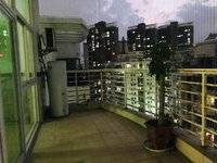 江北CBD中心 大型花园小区 精装修复式看江景 243平售价195万单价8000
