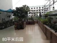 江北CBD中心地段 水北新村大型社区 离华贸近 步梯2楼 送80平米露台