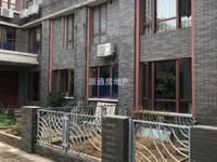 江北奥林匹克花园汉城路四合院264平仅售390万
