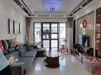 中海水岸城 全新装修3房 中间楼层 朝南 业主因换大房 诚意出售 115万
