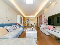 知名物业 万科精装房 业主诚心出售 看中价格可以谈