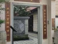 传统中式,四合院,少量稀缺的房源