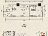 港惠新天地对面,五星国墅园,72平58万,首付不到20万