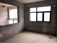 浩盛嘉泽园,毛坯六楼,130平,3房2厅2卫,南北通透,证满二,过户费低,有钥匙