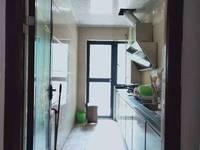 南线新汽车站旁 轻轨物业 连城国际精装修2房改3房 租金低月供