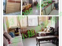 笋盘推荐江北广梅汕家园铁路家属小区雅致三房仅售48万图片是实景