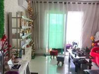 义乌公寓 1房朝南42平米 36万 随时看房