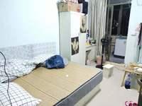 河南岸派出所对面 公寓楼梯三楼干净舒适 租金便宜,家电齐全