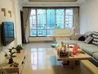 星湖苑 河南岸中心 四房两厅 装修保养很好 价格公道 单价8000