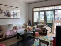 市区东江沙公园旁江景新苑中装3房90万出售