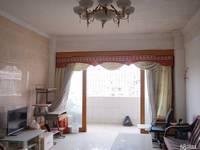 出售麦迪新村3室2厅1卫99平米65万住宅
