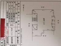麦地中心地段 金麦苑单价只要4500元,超低价出售