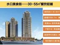 急售!临街全能餐饮商铺!出售宝安山水龙城50平米120万商铺