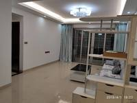 出租中锴华章3室2厅2卫118平米2800元/月住宅