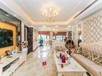 中州半岛城邦一期 业主急售,豪华装修低于市场价20万