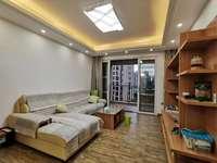 龙光水悦龙湾 精致二房 带全屋品牌家私 中间楼层 花园中间