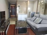 下埔滨江公园前面 水印尚堤 标准一房一厅 适合居家投姿