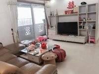 教师新村带李瑞麟双南北通大3房,业主急卖价格空间的大